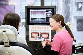 歯の状態を説明